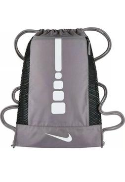 Nike Hoops Elite Drawstring  Gymsack Logo Ball Bag- Gray