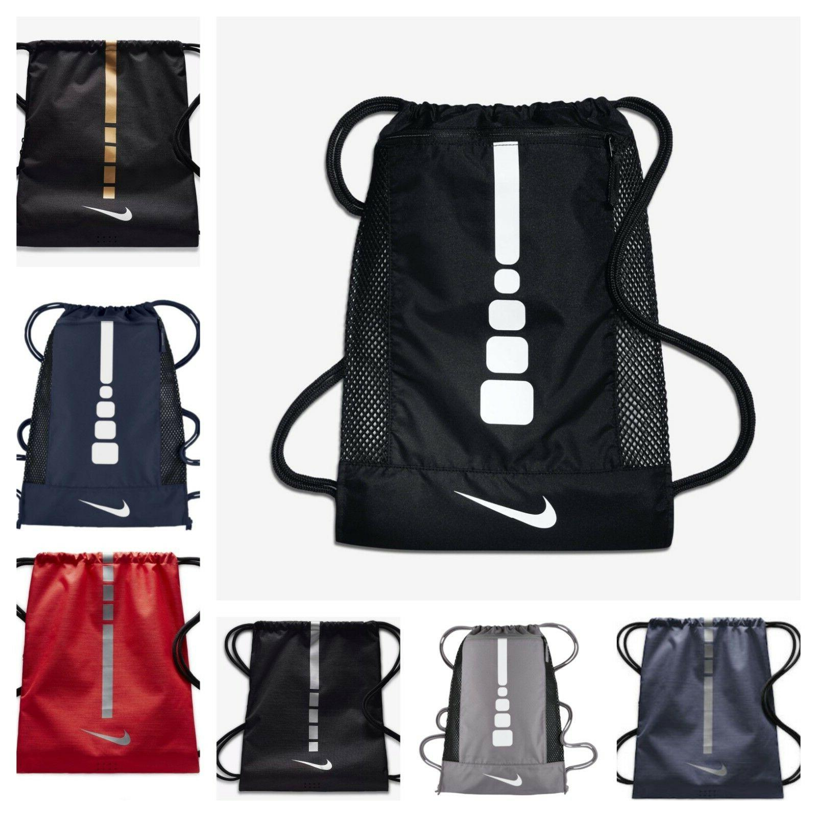 Nike Adult Basketball Or Kids Gym Sack
