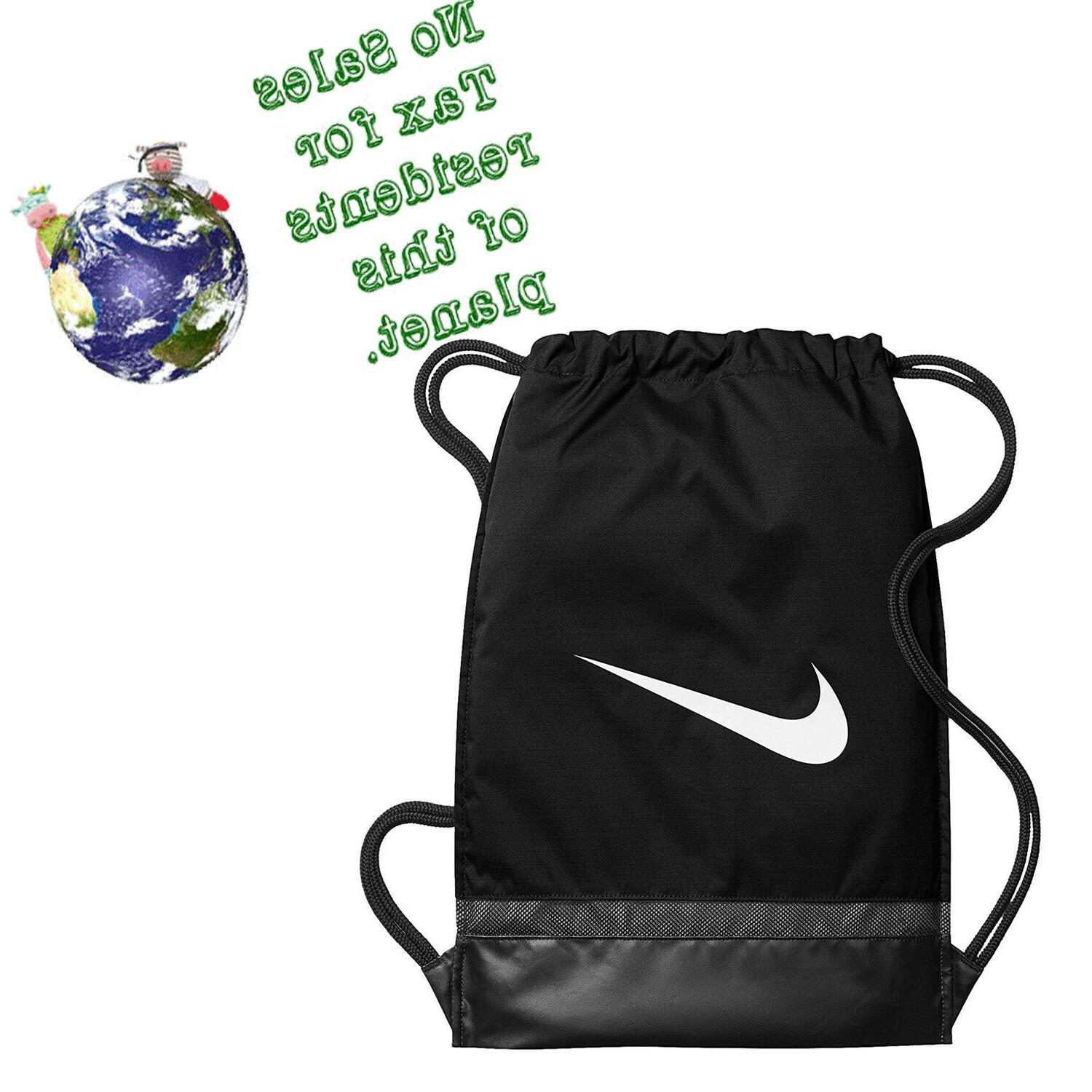 NIKE Training Drawstring Black Gym