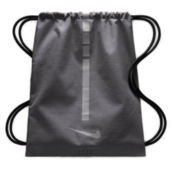 NWT Nike Hoops Elite 2.0 Basketball Gym Drawstring Bag Gray/